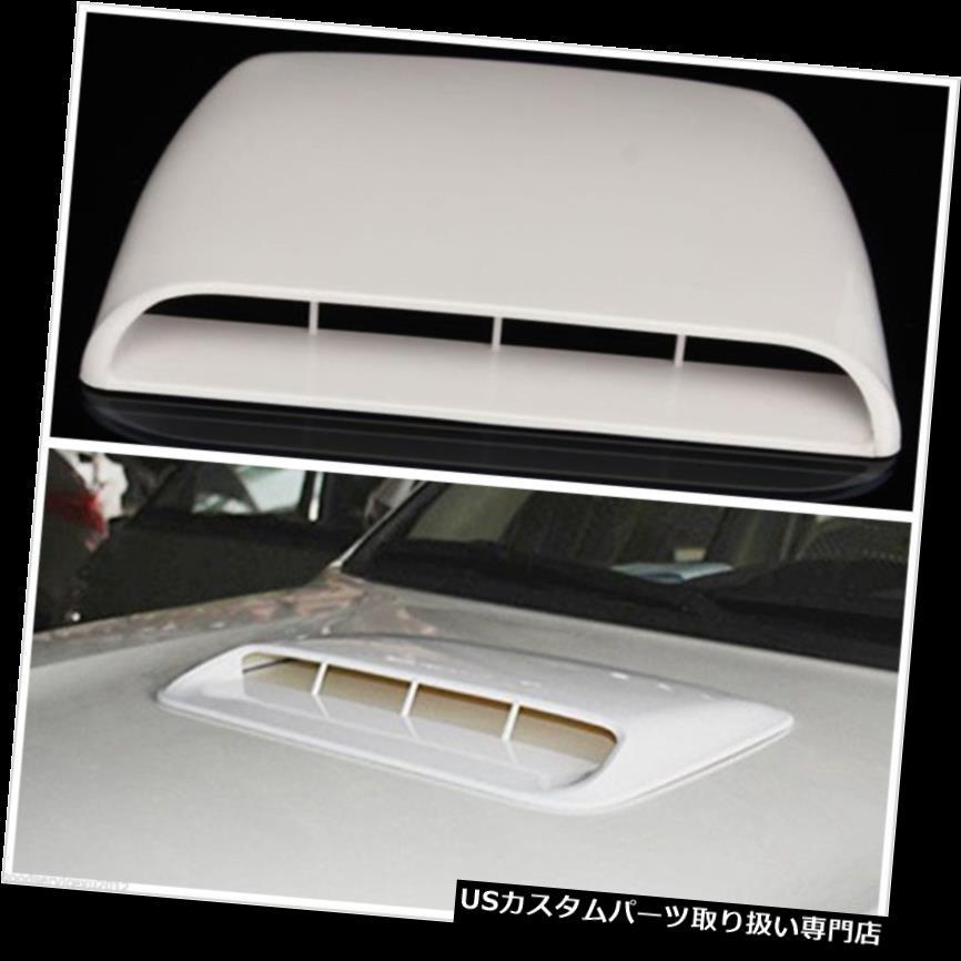 ボンネットフードベントスクープカバー 3Dホワイトシミュレーションカーエアフローインテークフードスクープベントボンネットデコレーションカバーデカール 3D White Simulation Car Air Flow Intake Hood Scoop Vent Bonnet Decor Cover Decal