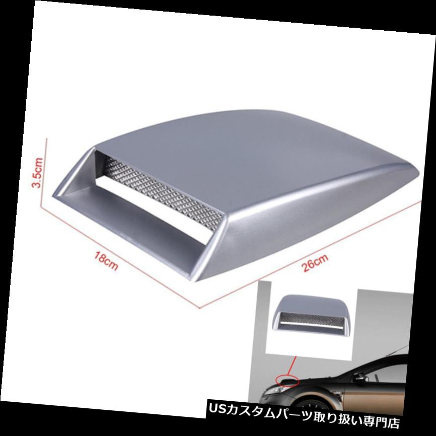 ボンネットフードベントスクープカバー 3DエアフローインテークフロントフードスクープベントボンネットカバーシルバーカーSUVユニバーサル 3D Air Flow Intake Front Hood Scoop Vent Bonnet Cover Silver Car SUV Universal