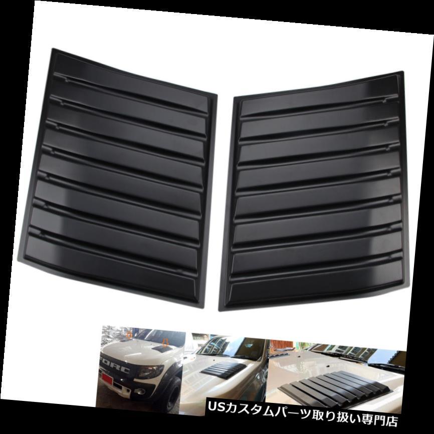 ボンネットフードベントスクープカバー 2 xカーオートSUVマットブラックボンネットベントフードスクープキャップカバーステッカー用12-16 2x CAR AUTO SUV MATTE BLACK BONNET VENT HOOD SCOOP CAP COVER STICKER FOR 12-16