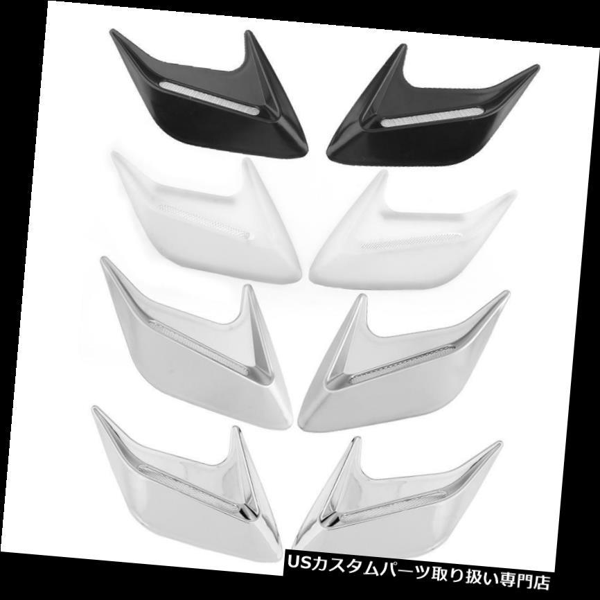 ボンネットフードベントスクープカバー 2ピースユニバーサル装飾車のエアフローインテークフードスクープボンネットベントカバー#3YE 2pcs Universal Decorative Car Air Flow Intake Hood Scoop Bonnet Vent Covers #3YE