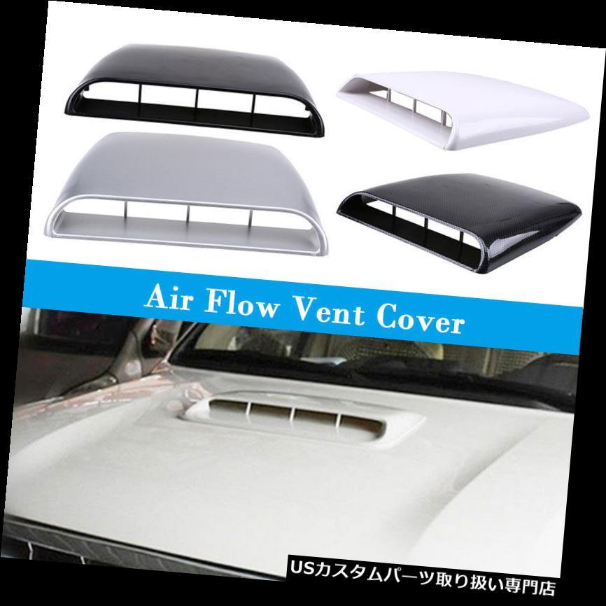 ボンネットフードベントスクープカバー 普遍的な装飾的な気流の取り入れ口の車のためのスクープの出口のABSボンネットカバー Universal Decorative Air Flow Intake Hood Scoop Vent ABS Bonnet Cover For Car