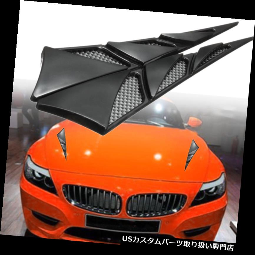 ボンネットフードベントスクープカバー ペアユニバーサルカーインテリアエアフローフードインテークスクープボンネットシミュレーションベントカバー Pair Universal Car Decor Air Flow Hood Intake Scoop Bonnet Simulation Vent Cover