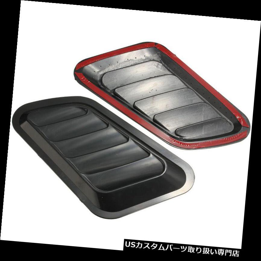 ボンネットフードベントスクープカバー 2x車の装飾的な気流の吸気スクープターボボンネットベントカバーフードフェンダー 2x Car Decorative Air Flow Intake Scoop Turbo Bonnet Vent Cover Hood Fender
