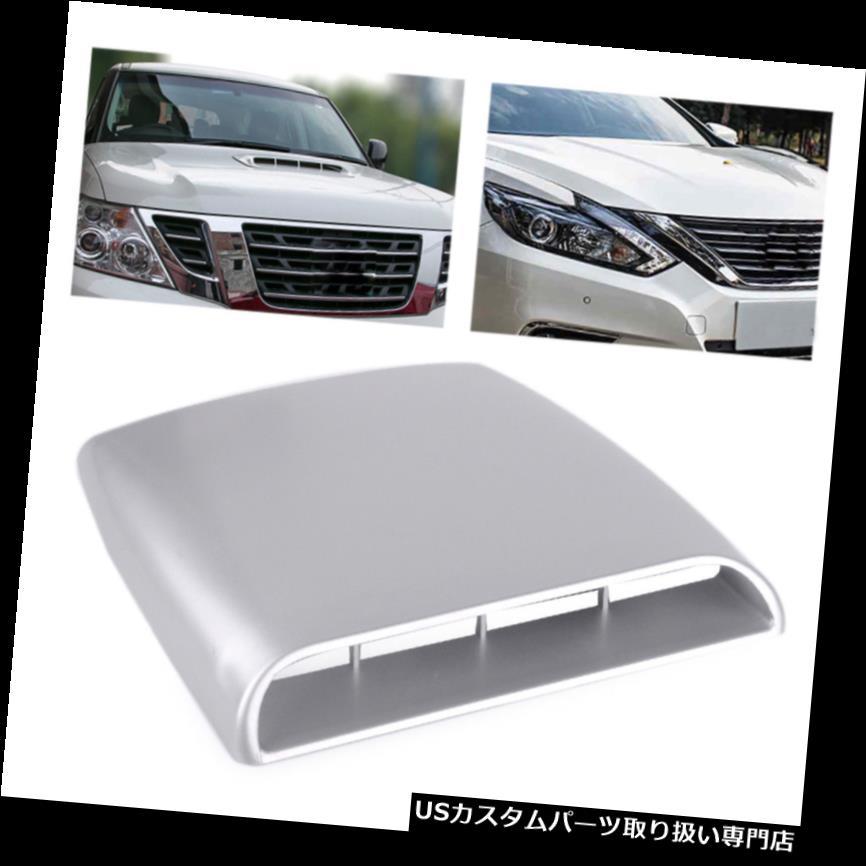 ボンネットフードベントスクープカバー グレー4×4車の自動装飾的な気流吸気フードスクープベントボンネットカバーデカール Gray 4x4 Car Auto Decorative Air Flow Intake Hood Scoop Vent Bonnet Cover Decal