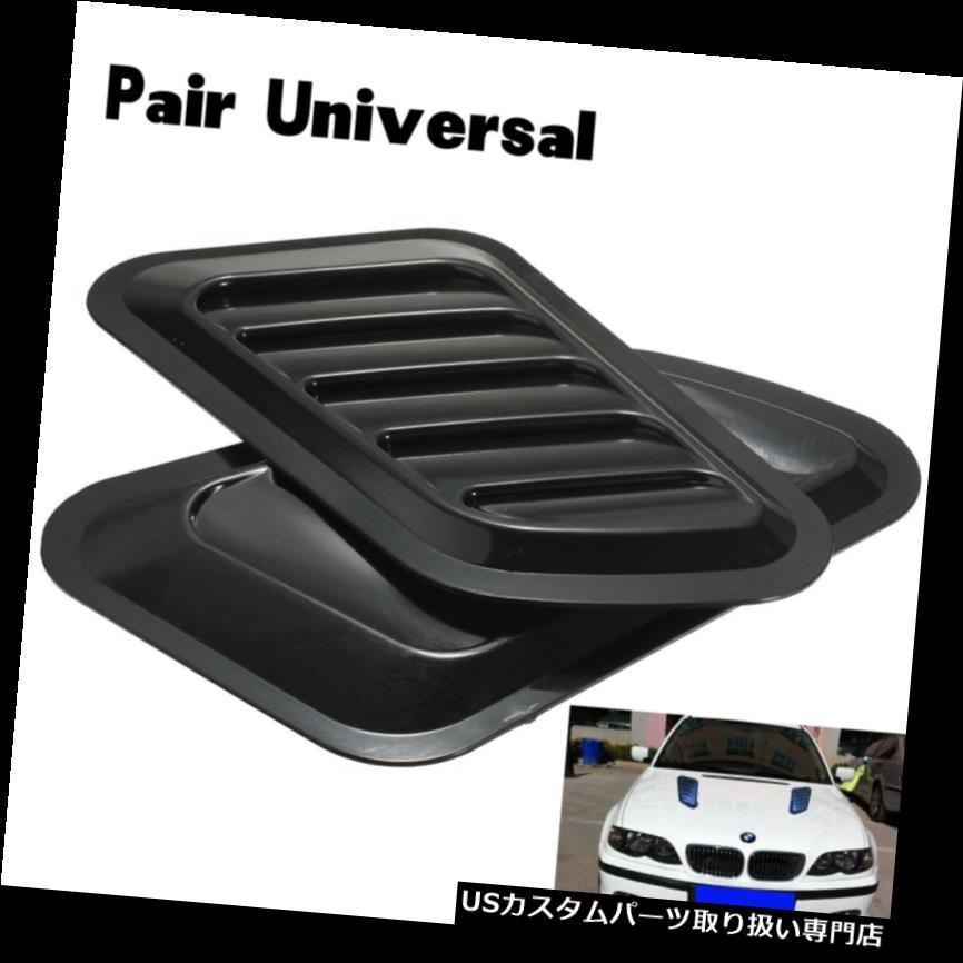 ボンネットフードベントスクープカバー ユニバーサルペアカー装飾エアフローインテークスクープターボボンネットベントカバーフード Universal Pair Car Decorative Air Flow Intake Scoop Turbo Bonnet Vent Cover Hood