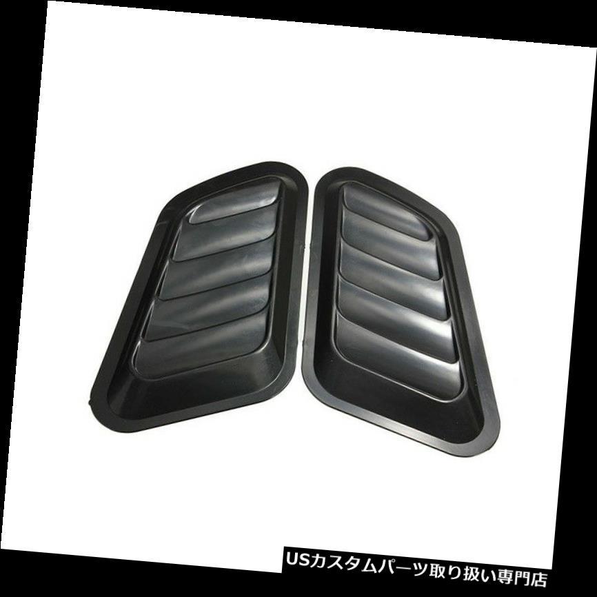Air Flow Hood Scoop Fits Nissan Sentra SE-R Spec V 95-04 Black