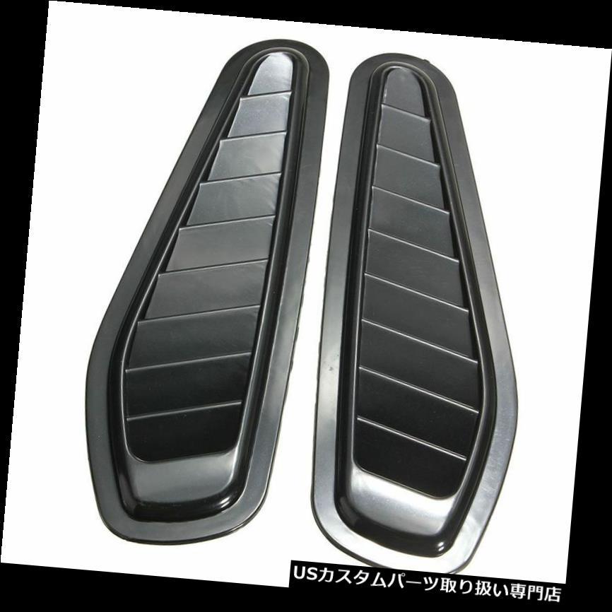 ボンネットフードベントスクープカバー 2X(2 x車の自動装飾的な気流の吸気スクープターボボンネットベントカバーHo A3K7 2X(2 x Car Auto Decorative Air Flow Intake Scoop Turbo Bonnet Vent Cover Ho A3K7