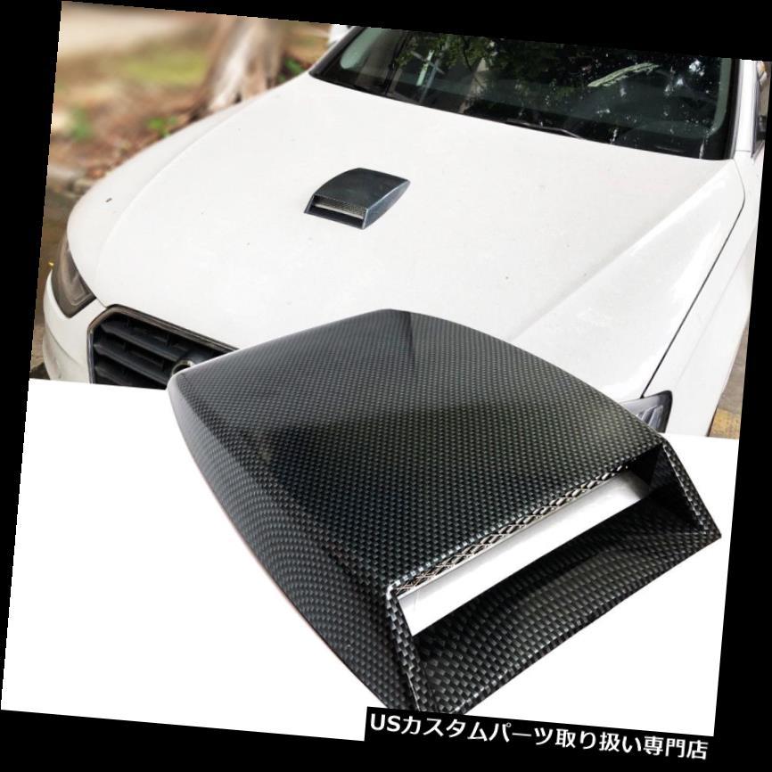ボンネットフードベントスクープカバー カーボンファイバーオートエアーフローインテークフードスクープボンネットベントスポーティカバーユニバーサル Carbon Fiber AUTO Air Flow Intake Hood Scoop Bonnet Vent Sporty Cover Universal