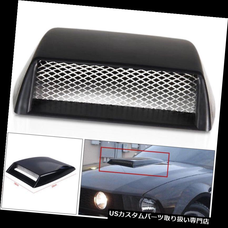 ボンネットフードベントスクープカバー 車のフロントボンネットABSプラスチック3Dシミュレーション空気流吸気スクープベントカバーセール Car Front Bonnet ABS plastic 3D Simulation Air Flow Intake Scoop Vent Cover Sale