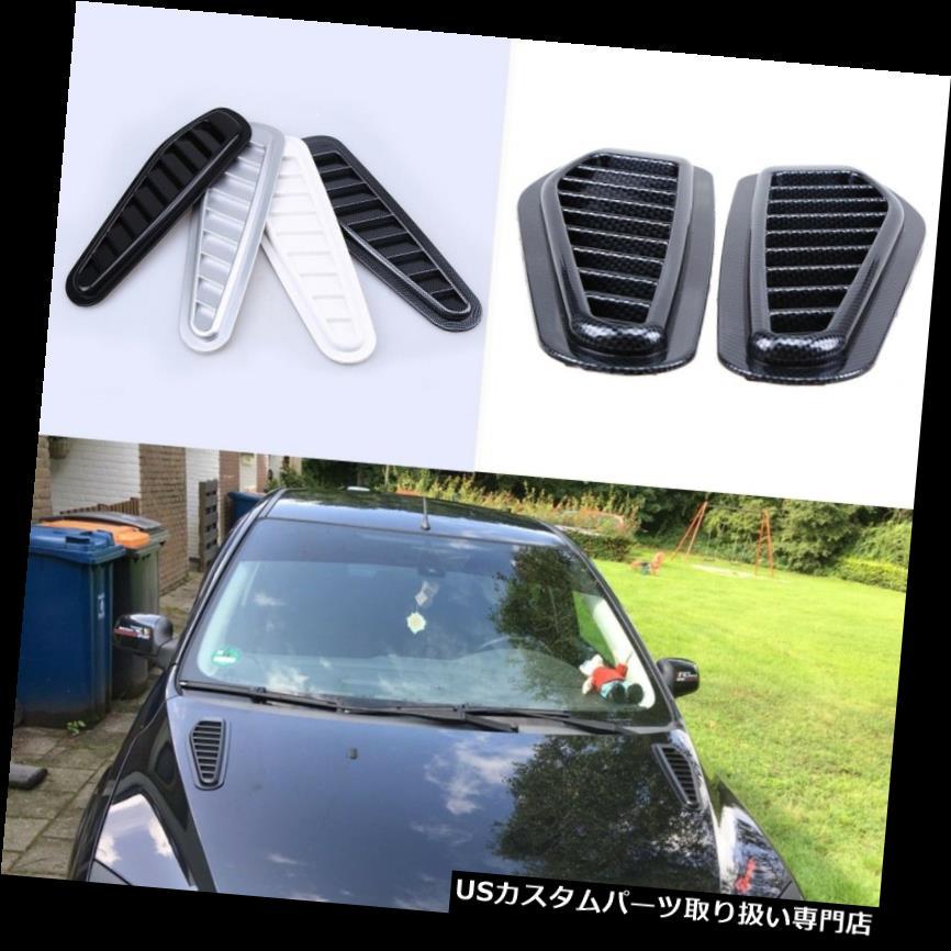 ボンネットフードベントスクープカバー 車のための気流の取り入れ口のスクープターボボンネットの出口カバーフードの装飾の外面 Air Flow Intake Scoop Turbo Bonnet Vent Cover Hood Decoration Exterior for Car