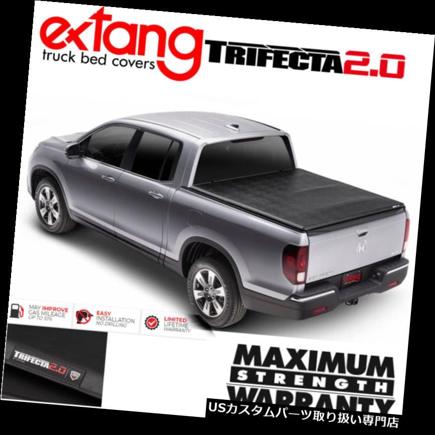 トノーカバー トノカバー EXTANG Trifecta 2.0三つ折りトノカバー2017-2019ホンダ稜線5.5FTベッド EXTANG Trifecta 2.0 Tri Fold Tonneau Cover 2017-2019 Honda Ridgeline 5.5FT Bed