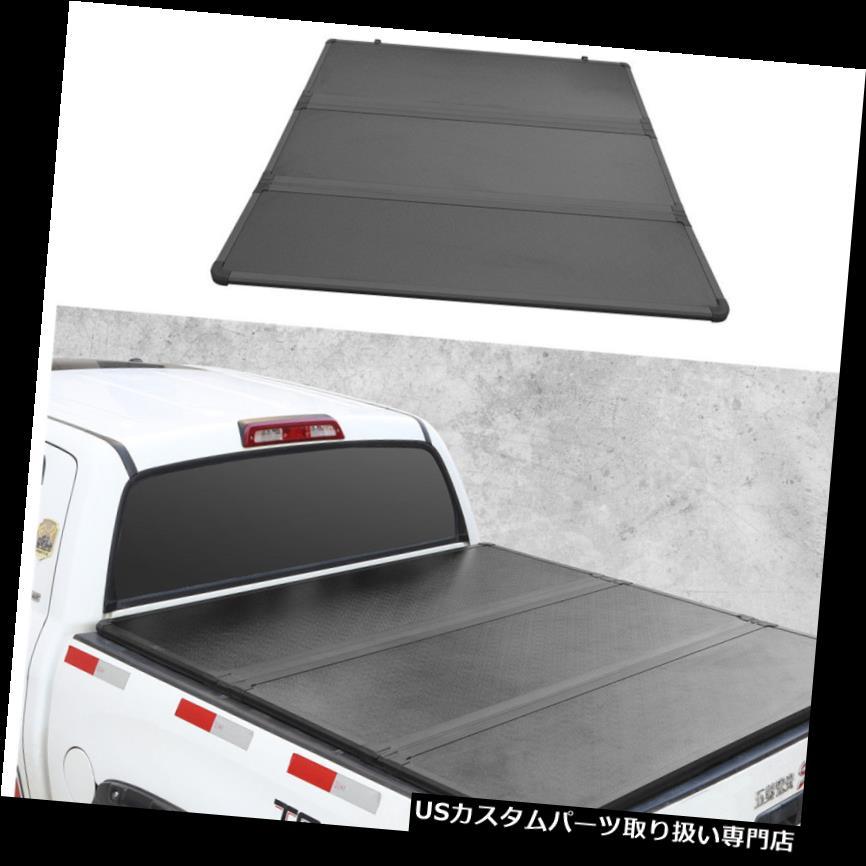 USトノーカバー/トノカバー 2004-2014フォードF-150ロックハードソリッド三つ折りトノーカバー5.5ftトラックベッド For 2004-2014 Ford F-150 Lock Hard Solid Tri-Fold Tonneau Cover 5.5ft Truck Bed