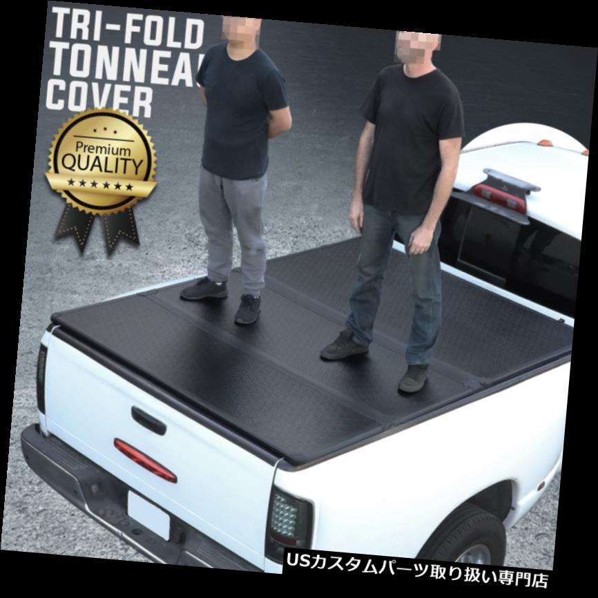トノーカバー トノカバー 2014-2018トヨタツンドラ8フィートベッドハードソリッド三つ折りトノーカバーアセンブリ For 2014-2018 Toyota Tundra 8Ft Bed Hard Solid Tri-Fold Tonneau Cover Assembly