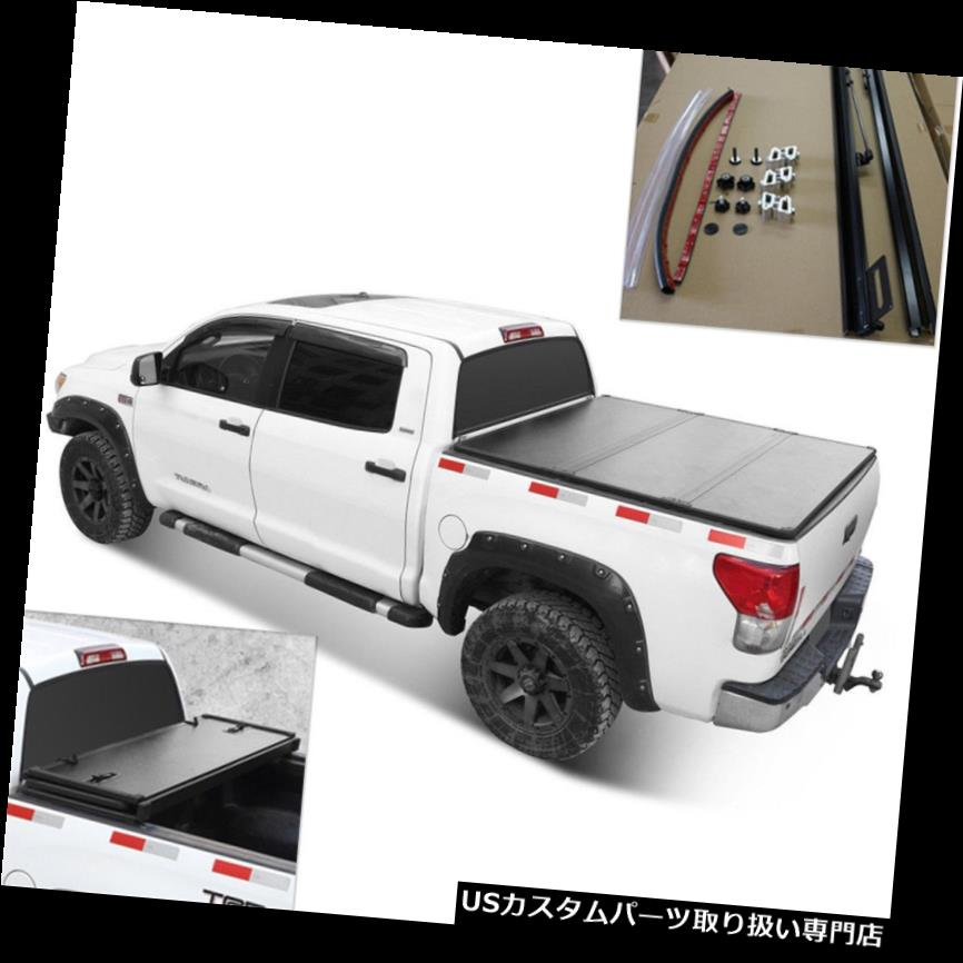 Tonneau Cover Lock Soft Tri Fold For Ford F150 Pickup Truck 5 5ft Bed Cover