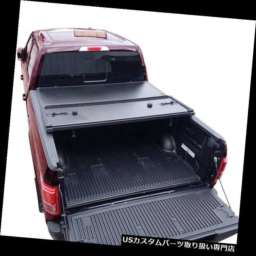 USトノーカバー/トノカバー ダッジ2002-2008ラムJDMSPEEDハード折りたたみトノカバー用6.5ftショートベッド 6.5ft Short Bed For Dodge 2002-2008 Ram JDMSPEED Hard folding tonneau cover