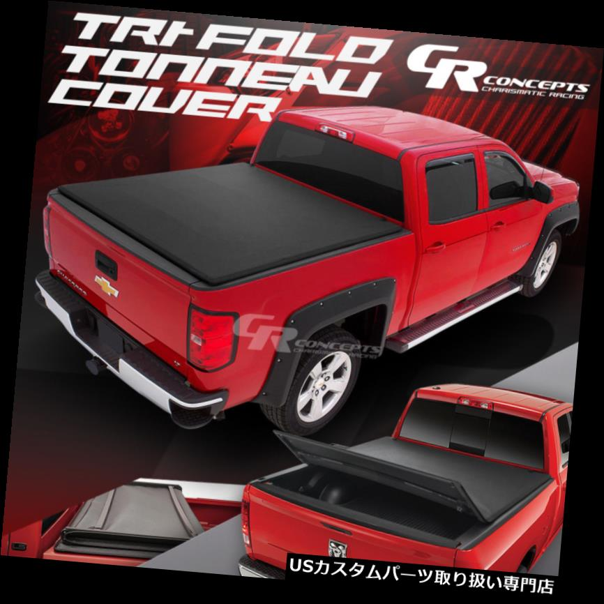 トノーカバー トノカバー 6.5 'ブラックビニールソフトトップ3つ折り調整トンネーカバー02-16ドッジRAM 6.5 'BLACK VINYL SOFT-TOP TRI-FOLD ADJUST TONNEAU COVER FOR 02-16 DODGE RAM