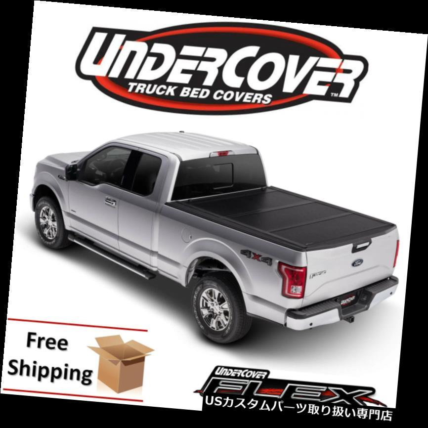 トノーカバー トノカバー アンダーカバーフレックスハード折りたたみトノカバーは07-13シルバラード1500 5.8 'ベッドにフィット Undercover Flex Hard Folding Tonneau Cover Fits 07-13 Silverado 1500 5.8' Bed