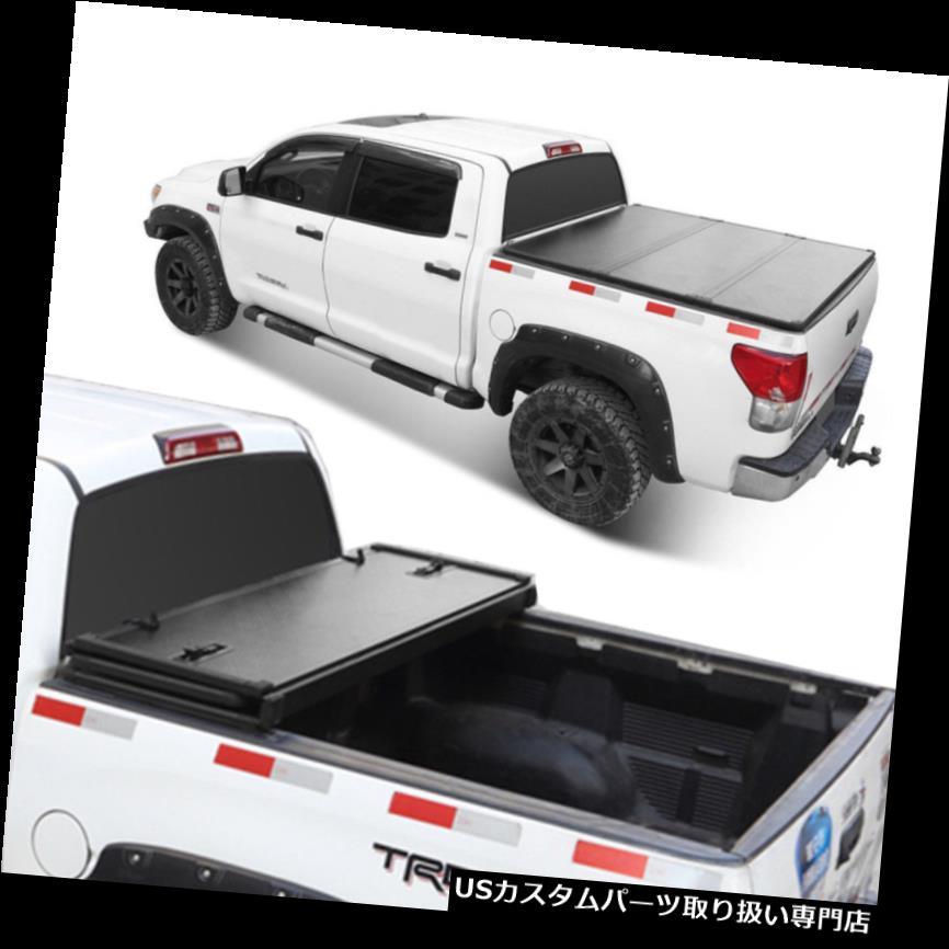 USトノーカバー/トノカバー フォード2004-2018 F-150のためのトラックのベッド5.5ftロックの堅い固体三重のTonneauカバー Truck Bed 5.5ft Lock Hard Solid Tri-Fold Tonneau Cover For Ford 2004-2018 F-150