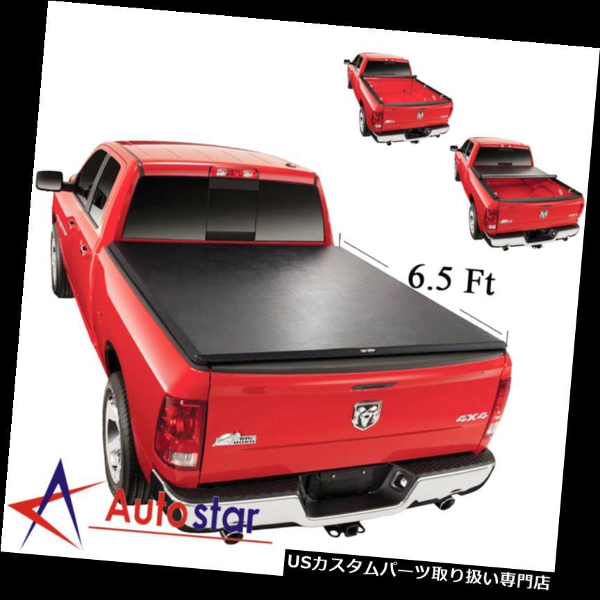 トノーカバー トノカバー ロックして 6.5ft / 78インチのベッドが付いている04-14フォードF-150のための柔らかいロールアップのTonneauカバー Lock & Soft Roll Up Tonneau Cover For 04-14 Ford F-150 With 6.5ft / 78 inch Bed