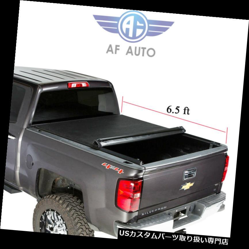 トノーカバー トノカバー 2007-2018トヨタツンドラ6.5ftショートベッドのためのロックソフトトノカバーをロールアップ Roll Up Lock Soft Tonneau Cover For 2007-2018 Toyota Tundra 6.5ft Short Bed