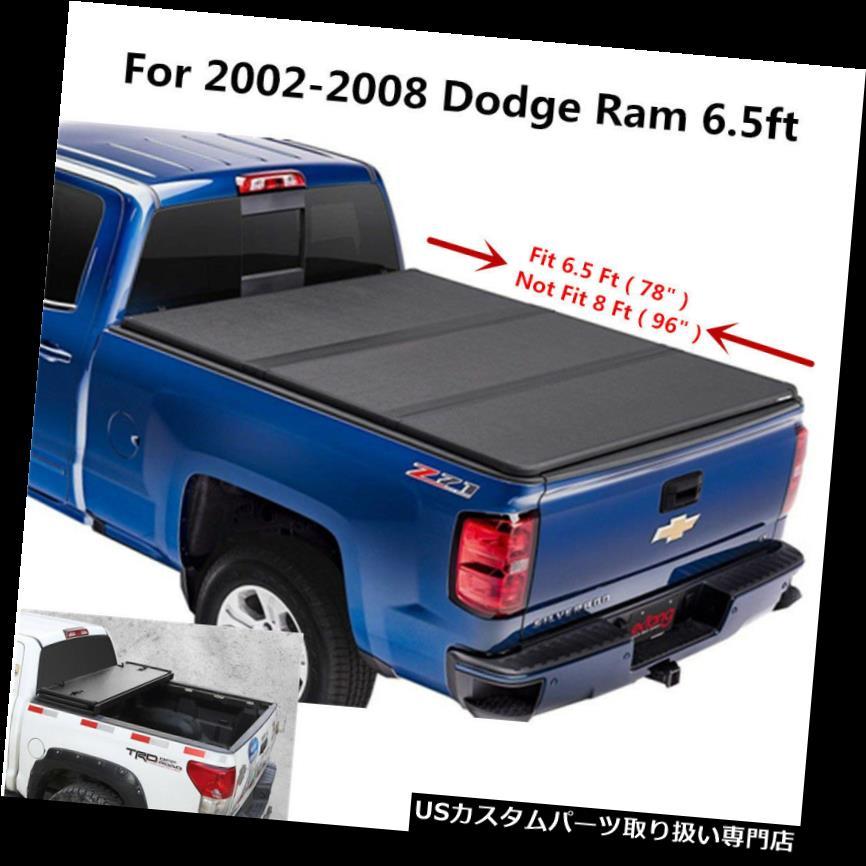 トノーカバー トノカバー JDMSPEEDハード折りたたみトノカバーDodge Ram 2002-2008 6.5ftショートベッドにフィット JDMSPEED Hard folding tonneau cover FIT FOR Dodge Ram 2002-2008 6.5ft Short Bed