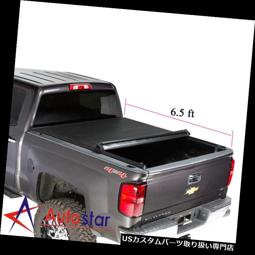 トノーカバー トノカバー 柔らかいロールアップ2007-2013シボレーシルバラードGMCシエラ6.5ftベッド用トノーカバー Soft Roll Up Tonneau Cover For 2007-2013 Chevy Silverado GMC Sierra 6.5ft Bed