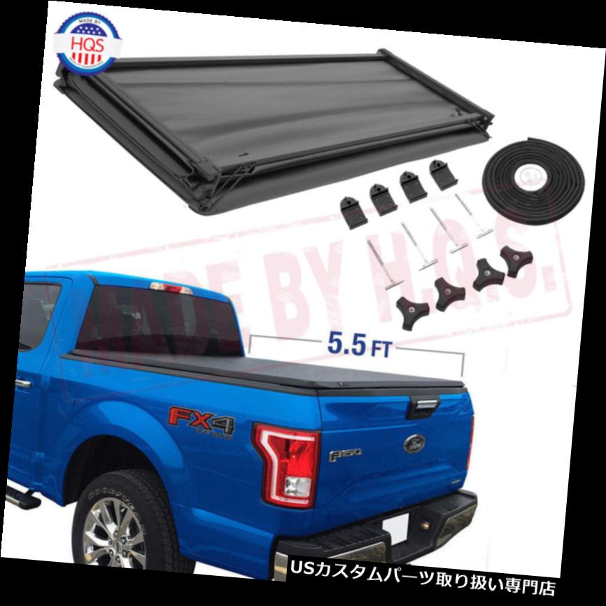 トノーカバー トノカバー 2015-2018フォードF-150トラックベッドカバーのための黒く柔らかい5.5FT三重トノカバー Black Soft 5.5FT Tri-Fold Tonneau Cover For 2015-2018 Ford F-150 Truck Bed Cover