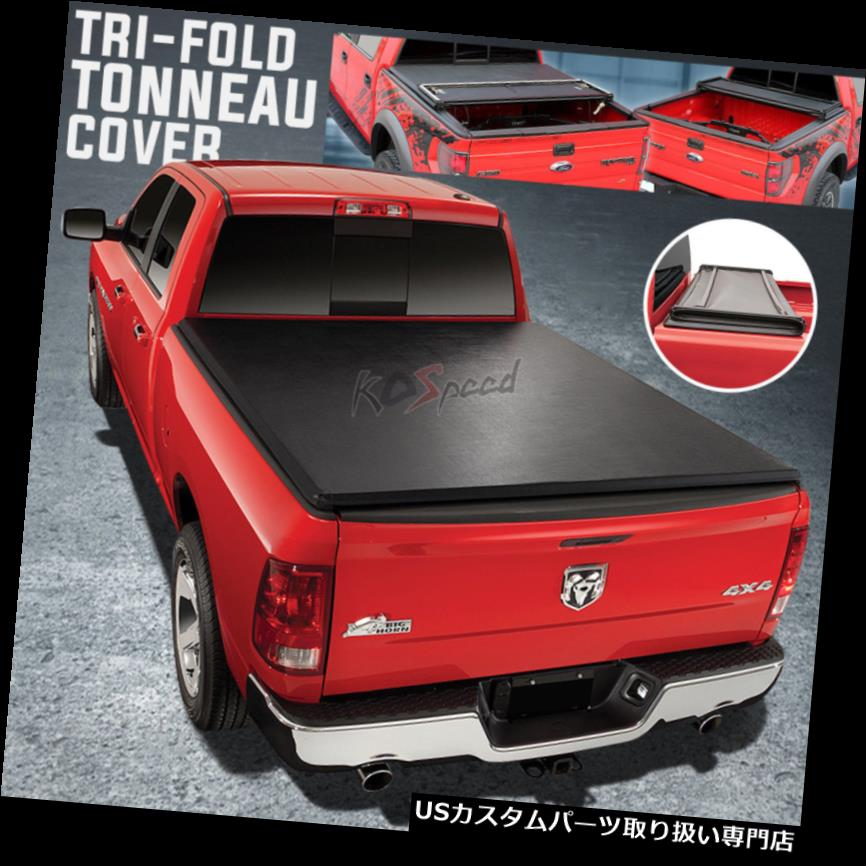 トノーカバー トノカバー 02-16ダッジラム用8 'ピックアップトラックベッドブラックビニールソフト三つ折りトノカバー 8' Pickup Trunk Bed Black Vinyl Soft Tri-Fold Tonneau Cover for 02-16 Dodge Ram