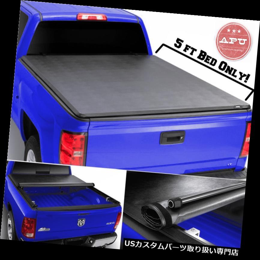 トノーカバー トノカバー APU 05-15トヨタタコマ5 'ベッドソフトロールアップトノーカバー APU 05-15 TOYOTA TACOMA with 5' BED Soft Rollup Tonneau Cover