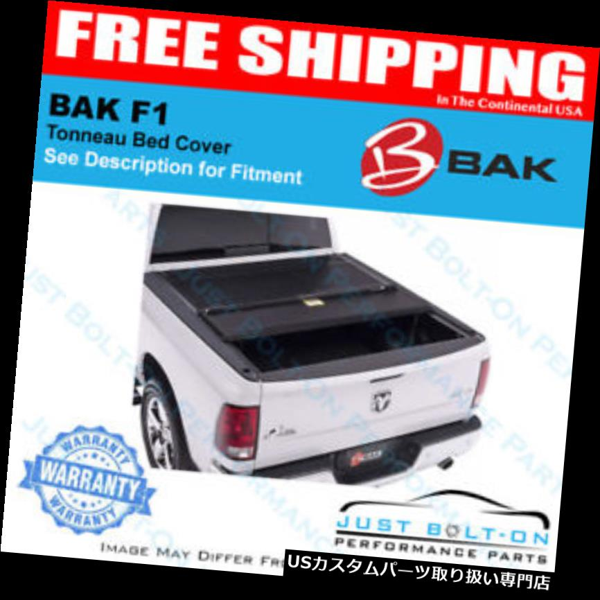 トノーカバー トノカバー BakFlip F1 Tonneauカバーフィット2000-2006 Tundra Access Cab 6 '4