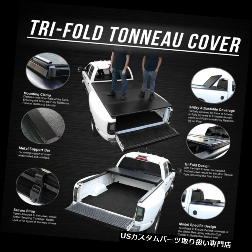 Lund 95085 Genesis Tri-Fold Tonneau Fits 05-15 Tacoma
