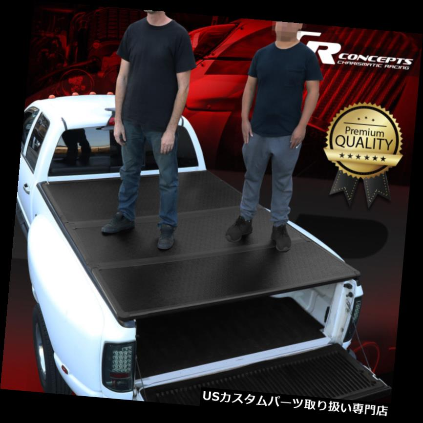 For 15-18 Ford F150 Truck 5.5Ft Short Bed FRP Hard Solid Tri-Fold Tonneau Cover