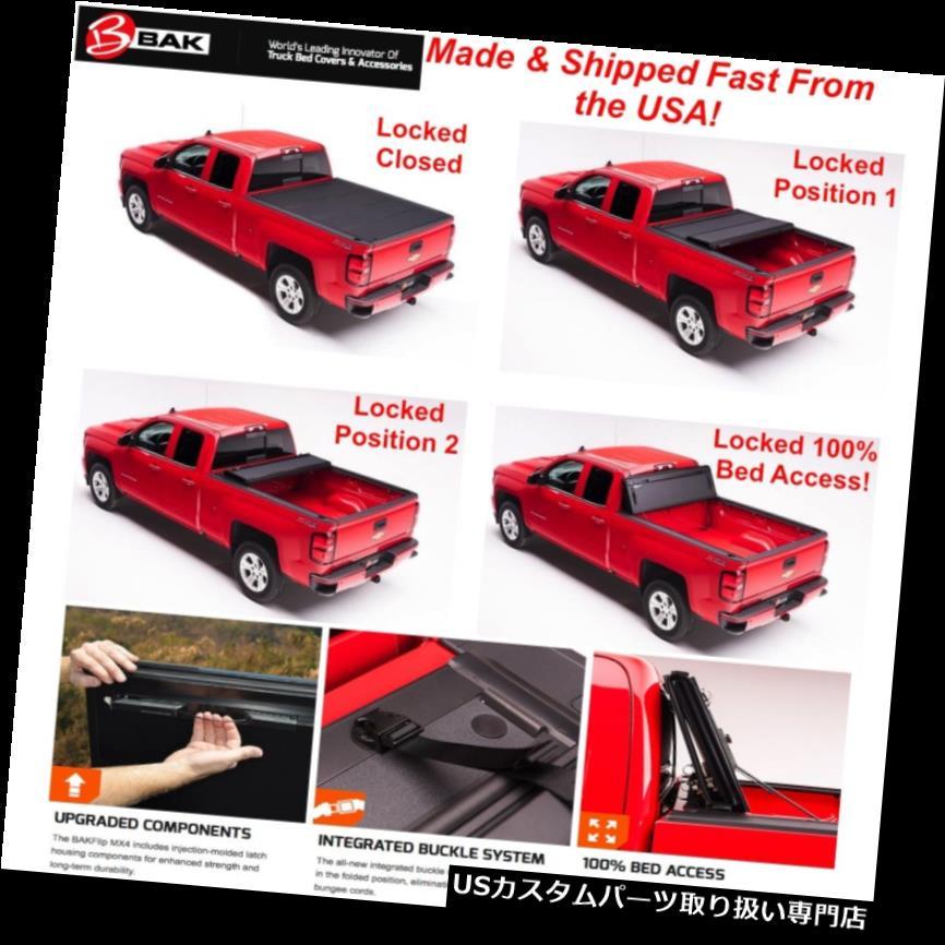 トノーカバー トノカバー 1991年のシボレーC1500 Fleetside用Bak Industries BAKFlip MX4トノカバー Bak Industries BAKFlip MX4 Tonneau Cover for 1991 Chevy C1500 Fleetside