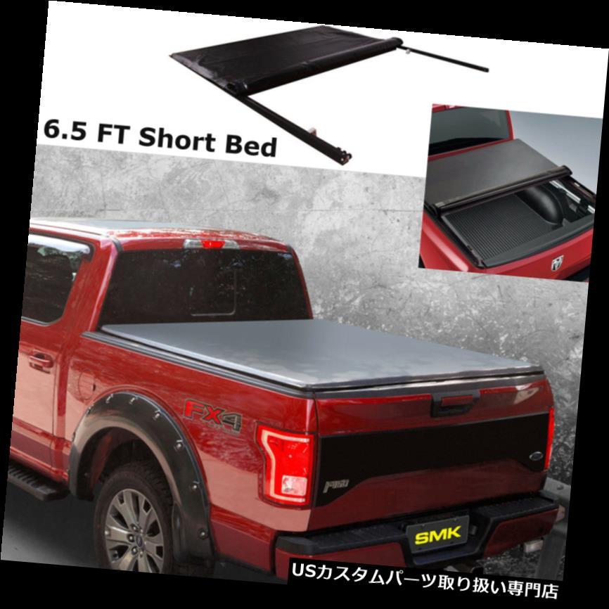 トノーカバー トノカバー 6.5 FTショートロックは94-01ダッジラム1500/2500/3500用ソフトトノカバーをロールアップ 6.5 FT Short Lock Roll Up Soft Tonneau Cover For 94-01 Dodge Ram 1500/2500/3500