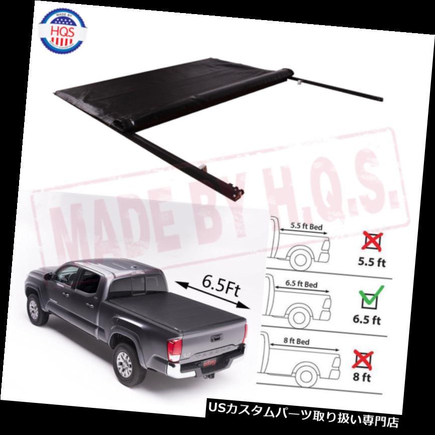 トノーカバー トノカバー 6.5Ftベッド78インチロック ソフトロールアップトノーカバー2004-2014年フォードF-150 6.5Ft Bed 78 Inch Lock & Soft Roll Up Tonneau Cover For 2004-2014 Ford F-150
