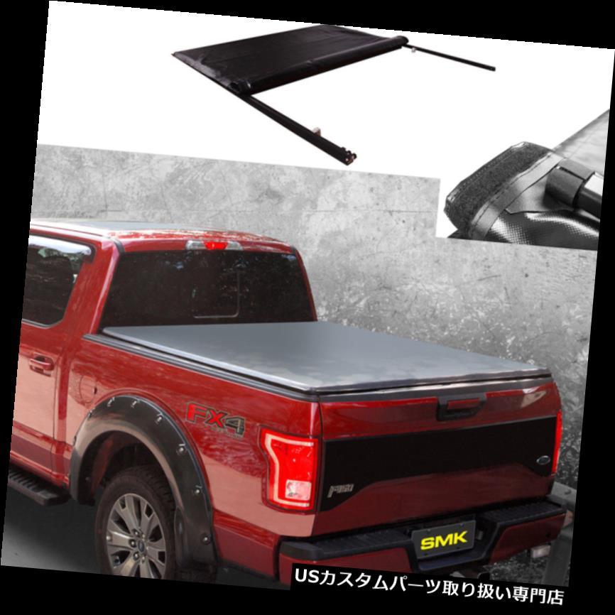 トノーカバー トノカバー フォードF-150 2004-2014のためにロックしてください;そして、 ソフトロールアップトノーカバー6.5