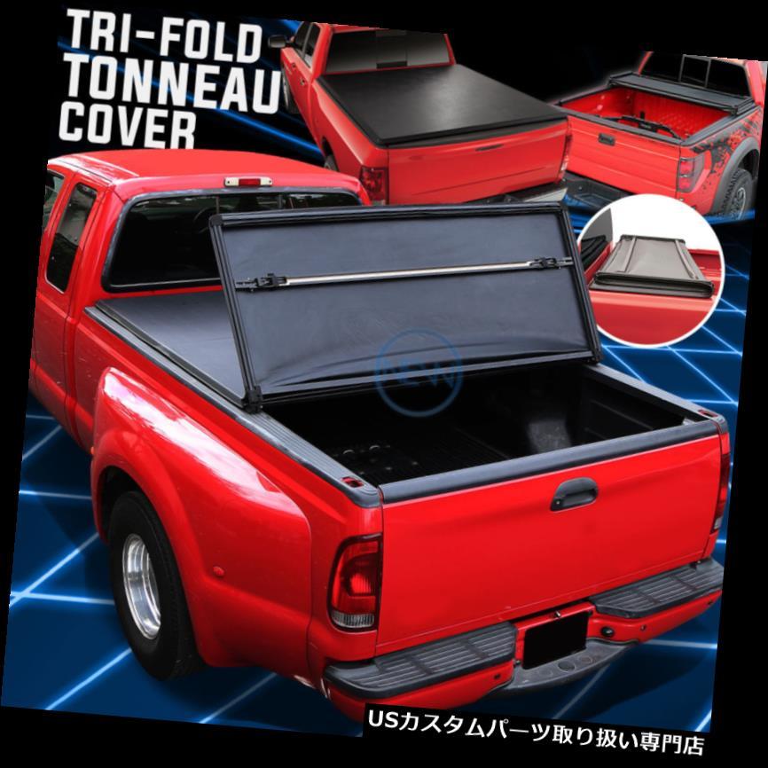 トノーカバー トノカバー 2002-16 Dodge Ram用8 'ブラックビニール三つ折り調整可能なソフトトップTonneauカバー 8' Black Vinyl Tri-Fold Adjustable Soft Top Tonneau Cover for 2002-16 Dodge Ram