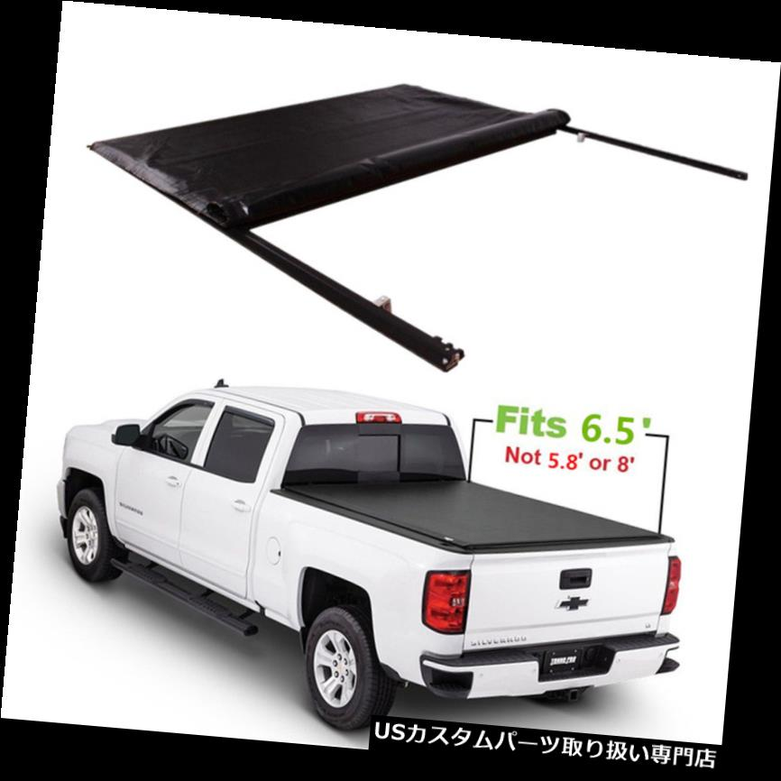 Backrack 50117 Tonneau Cover Hardware Kit Fits 02 17 2500 3500 Ram 2500 Ram 3500