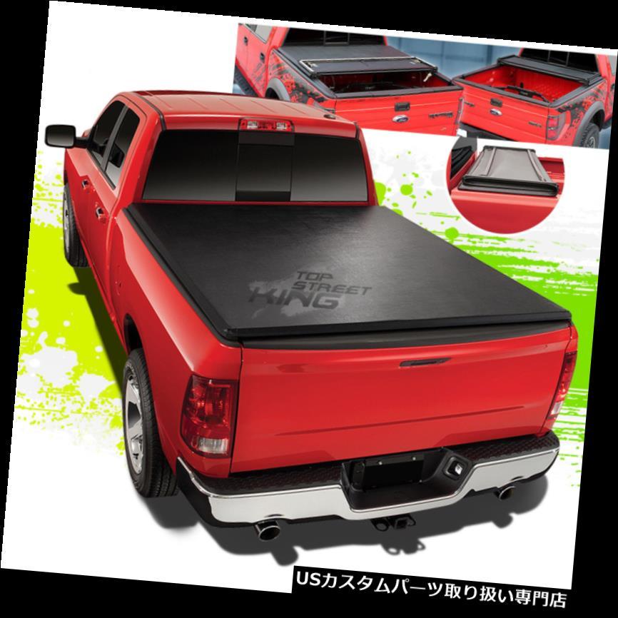 トノーカバー トノカバー 02-16ドッジRAM用8 'ブラックソフト三重調節可能なトランクベッドベッドカバー 8' BLACK SOFT TRI-FOLD ADJUSTABLE TRUNK BED TONNEAU COVER FOR 02-16 DODGE RAM