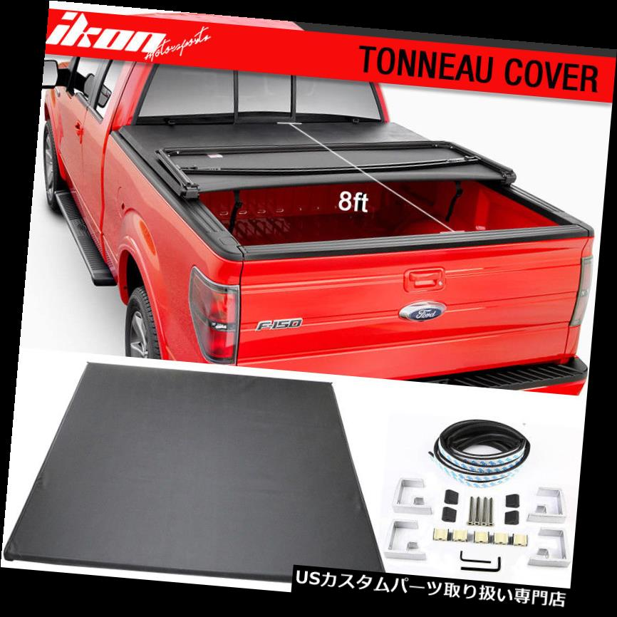 非売品 トノーカバー トノカバー 09-14 F-150ユーティリティトラックなし8ft96インチベッドロックソフト三つ折りトノーカバー Fits 09-14 F-150 w/o Utility Track 8ft96in Bed Lock Soft Tri-Fold Tonneau Cover, ミシママチ 9706b7b6