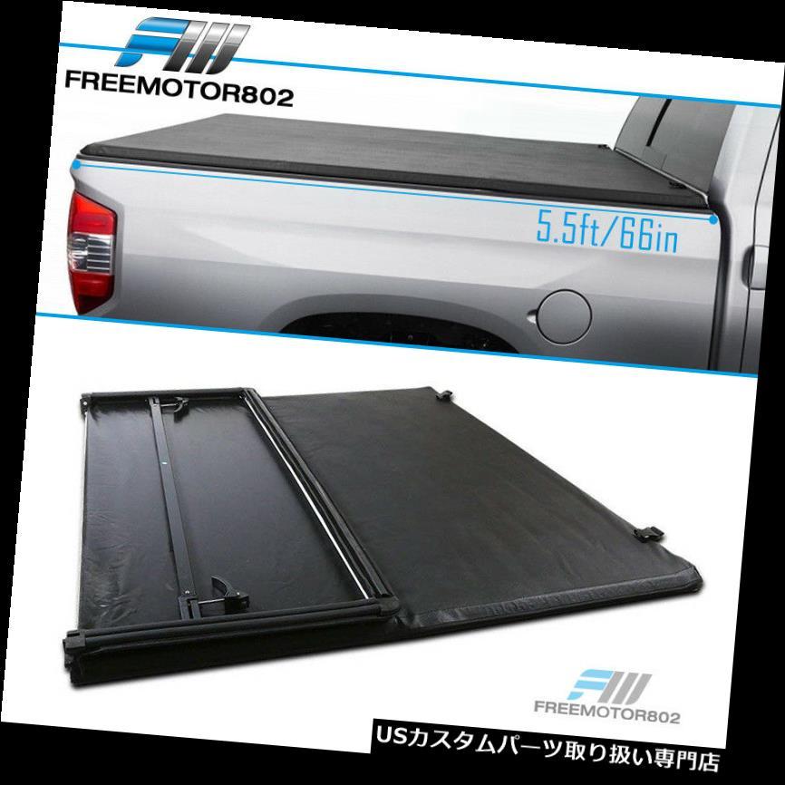 トノーカバー トノカバー 07-19トヨタツンドラ5.5ftベッドブラックビニール三つ折りトノーカーゴカバーに適合 Fits 07-19 Toyota Tundra 5.5ft Bed Black Vinyl Tri-Fold Tonneau Cargo Cover