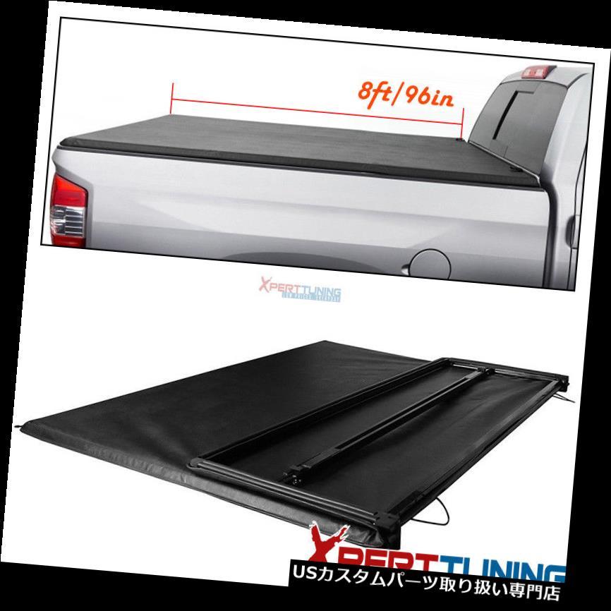 トノーカバー トノカバー 07-13シボレーシルバラードGMCシエラ8フィート/ 96インチベッド三つ折りトノカバーにフィット Fits 07-13 Chevy Silverado GMC Sierra 8ft/96in Bed Tri-Fold Tonneau Cover