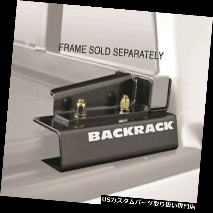トノーカバー トノカバー バックラック50327 Tonneauカバーハードウェアキット、00?17のサイズに対応 Backrack 50327 Tonneau Cover Hardware Kit Fits 00-17 Tacoma