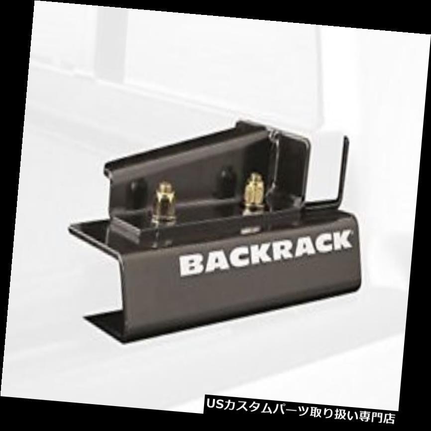トノーカバー トノカバー バックラック50327 Tonneauカバーアダプター Backrack 50327 Tonneau Cover Adapter