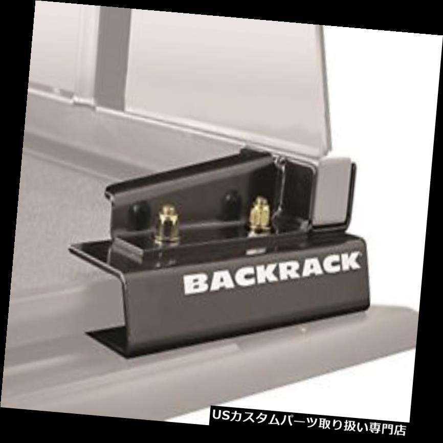 トノーカバー トノカバー バックラック50127 Tonneauカバーアダプター Backrack 50127 Tonneau Cover Adapter