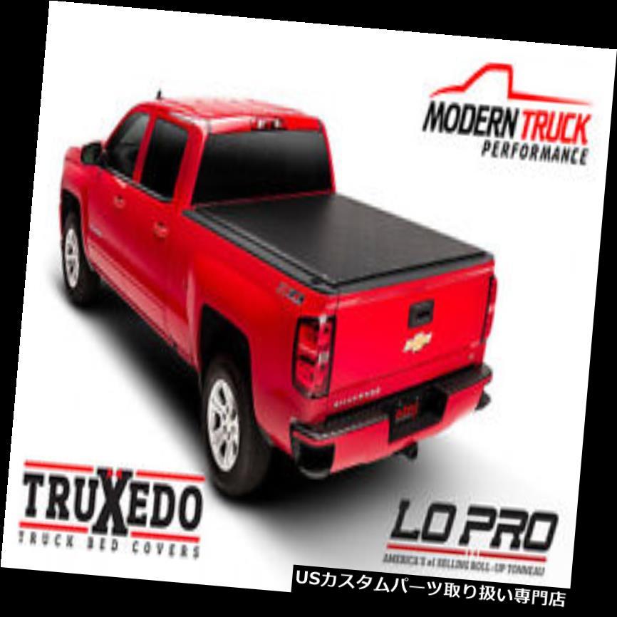 USトノーカバー/トノカバー TruXedo Lo Pro QTトノーカバー2014-2018シェビーシルバラード5'8