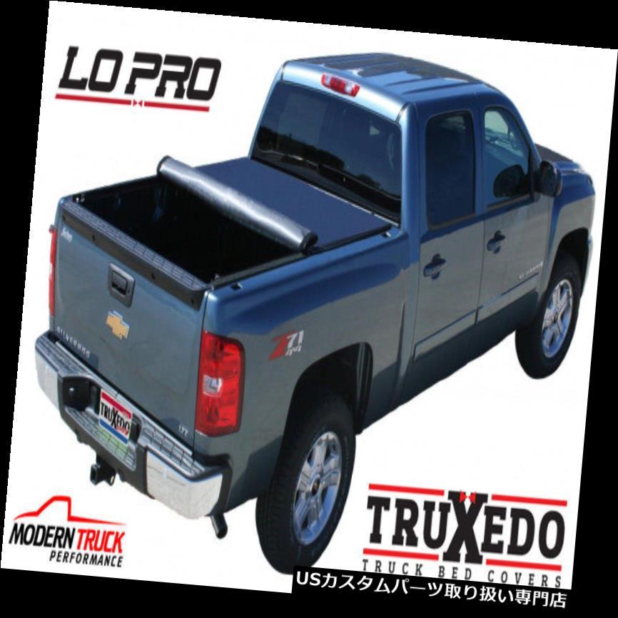 【在庫僅少】 トノーカバー トノカバー TruXedo Lo Pro Tonneau QTトノーカバー2007-2013シボレーシルバラード5'8 トノカバー