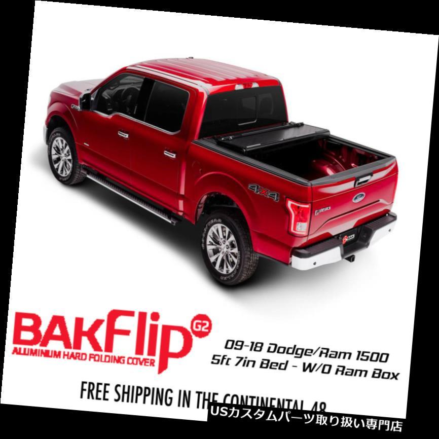 トノーカバー トノカバー Bakflip G2 3つ折りトノカバー09-18ダッジラム1500 5フィート7インチベッド(ラムなし) Bakflip G2 Tri Fold Tonneau Cover 09-18 Dodge Ram 1500 5ft 7in Bed w/o Ram Box