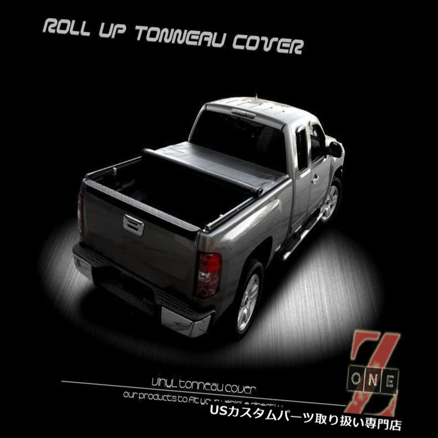 トノーカバー トノカバー フロンティア05-16 /赤道09-12クルーキャブ5フィートショートベッドロールアップビニールトノカバー Frontier 05-16/Equator 09-12 Crew Cab 5 Ft Short Bed Roll-Up Vinyl Tonneau Cover