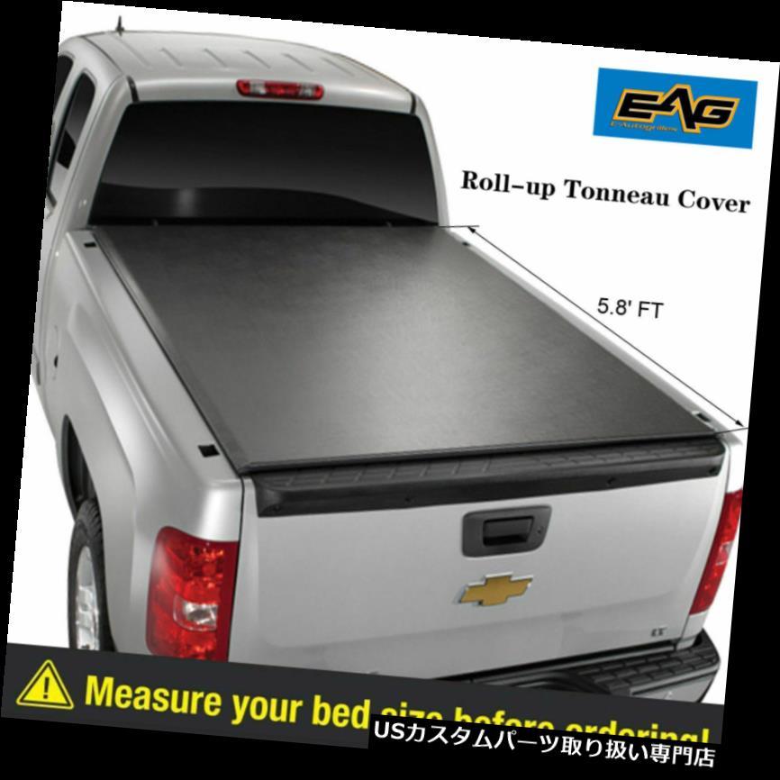 トノーカバー トノカバー 07-17シボレーシルバラード1500/2500/3500  /シエラ1500 5.8 'ベッドロールアップトノーカバー 07-17 Chevy Silverado 1500/2500/3500/Sierra 1500 5.8' Bed Roll-up Tonneau Cover